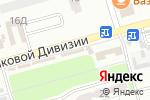 Схема проезда до компании Вкусляндия в Донецке