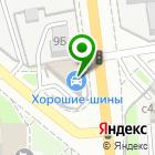 Местоположение компании Магазин автозапчастей на ул. Степана Степанова