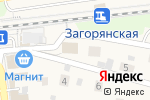 Схема проезда до компании Магазин бытовой химии в Загорянском