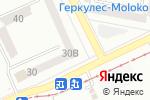 Схема проезда до компании Юта в Донецке
