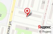 Автосервис Димон в Череповце - Ясная Поляна Ул Энергетиков: услуги, отзывы, официальный сайт, карта проезда