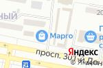 Схема проезда до компании Семейный в Донецке