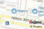 Схема проезда до компании Хрустальный Мир Красоты в Донецке