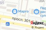 Схема проезда до компании Смешарики в Донецке
