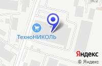 Схема проезда до компании СТРОИТЕЛЬНАЯ ФИРМА СЭНДВИЧ-ЛЮКС в Люберцах