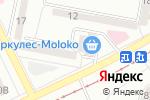 Схема проезда до компании Идеал в Донецке
