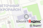 Схема проезда до компании Донецкая специализированная школа I-III ступеней №135 с углубленным изучением предметов естественно-математического цикла в Донецке