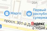 Схема проезда до компании Алло Плюс в Донецке