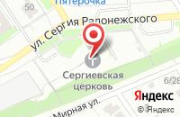 Схема проезда до компании Храм Преподобного Сергия Радонежского в Старом Осколе