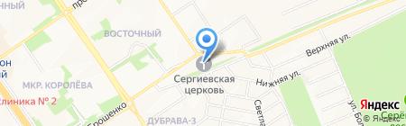 Храм Преподобного Сергия Радонежского на карте Старого Оскола