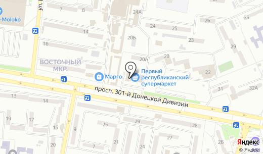 Домашний Доктор. Схема проезда в Донецке