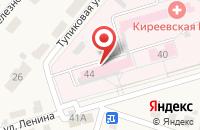 Схема проезда до компании Поликлиника в Киреевске