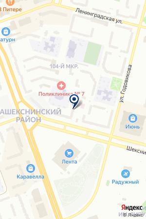 АВТОСАЛОН АВТО-ГАРАНТ на карте Череповца