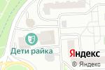 Схема проезда до компании РяДОМ в Некрасовке