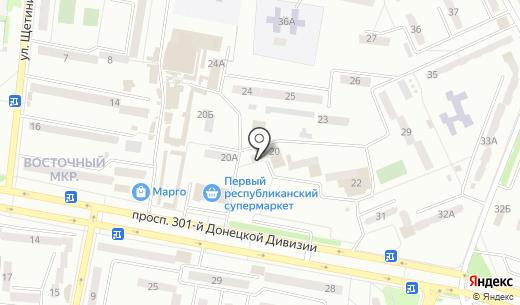 Участковый пункт милиции №10. Схема проезда в Донецке