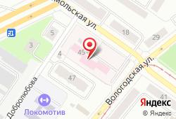Центр МРТ-диагностики ЛДЦ МИБС в Череповце - улица Комсомольская, 45: запись на МРТ, стоимость услуг, отзывы