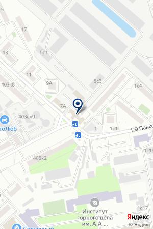 ТД АДАТ на карте Люберец