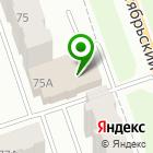 Местоположение компании ПРОЕКТНОЕ БЮРО ПРОЕКТСТРОЙ