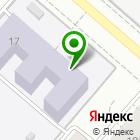 Местоположение компании Детский сад №25