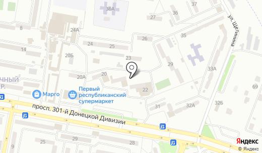 Водомир. Схема проезда в Донецке