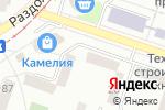 Схема проезда до компании Rossali в Донецке