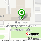 Местоположение компании Glushiteli №1