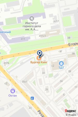 АПТЕКА РИГЛА-206 на карте Егорьевска