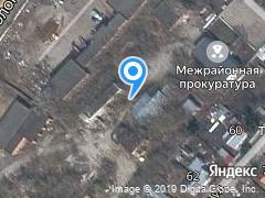 Тульская область, город Киреевск, Киреевский район