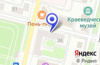 Схема проезда до компании МАГАЗИН ОДЕЖДЫ АВЕНЮ в Череповце