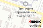 Схема проезда до компании Мастерская по ремонту мобильных телефонов, планшетов и модемов в Донецке