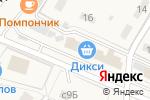 Схема проезда до компании Мастерская по ремонту обуви в Лесном
