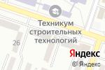 Схема проезда до компании Рукодельница в Донецке