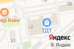 Схема проезда до компании TUI в посёлке городского типа Томилино
