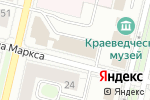 Схема проезда до компании ТВ плюс в Череповце