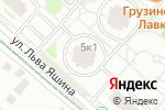 Схема проезда до компании Кредит Пилот в Москве