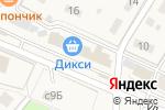 Схема проезда до компании Bnl-clinic в Лесном