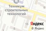 Схема проезда до компании Чистюля в Донецке