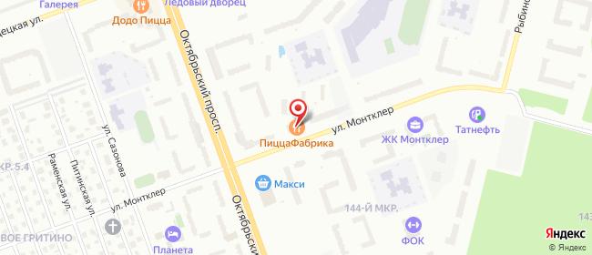 Карта расположения пункта доставки Череповец Монтклер в городе Череповец