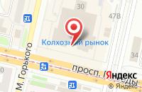 Схема проезда до компании Магазин в Череповце