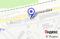 Схема проезда до компании ИВАНТЕЕВСКАЯ ЭКСПЕРИМЕНТАЛЬНАЯ ТОГРАФИЯ в Ивантеевке