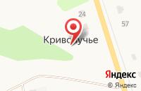 Схема проезда до компании Ковкабыковка в Криволучье