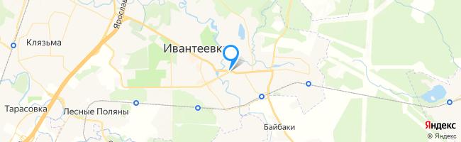 город Ивантеевка