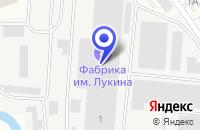 Схема проезда до компании ПКФ ДОКА в Ивантеевке