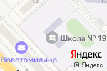 Схема проезда до компании Томилинская средняя общеобразовательная школа №19 в посёлке городского типа Томилино