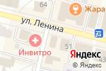Схема проезда до компании Дом Деко в Череповце