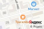 Схема проезда до компании Три клёна в Киреевске