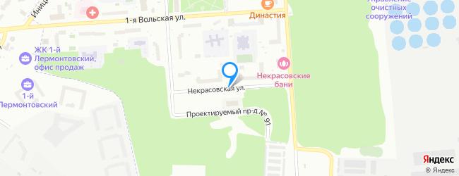 Некрасовская улица