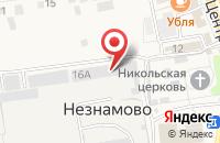Схема проезда до компании Инвестпром в Незнамово