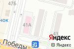 Схема проезда до компании РозМарин в Череповце