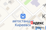 Схема проезда до компании Qiwi в Киреевске